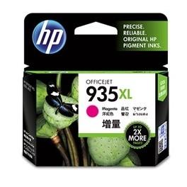 CARTUCHO TINTA HP 935 XL MAGENTA OFFICEJET 6812/6815/6230/6830/6835 - Inside-Pc