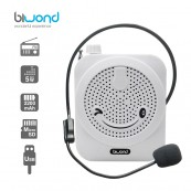 Megáfono Portátil Biwond PocketVoice Blanco - Inside-Pc