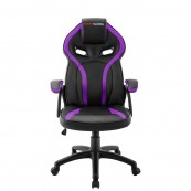 SILLA GAMER MARS GAMING MGC118BP MORADA - Inside-Pc