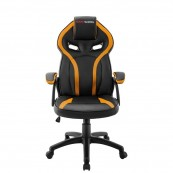 SILLA GAMER MARS GAMING MGC118BY AMARILLA - Inside-Pc
